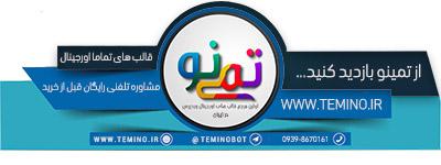 قالب فارسی حرفه ای SmartCo