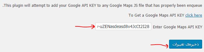 مشکل ویژوال کامپوزر نقشه گوگل مپ